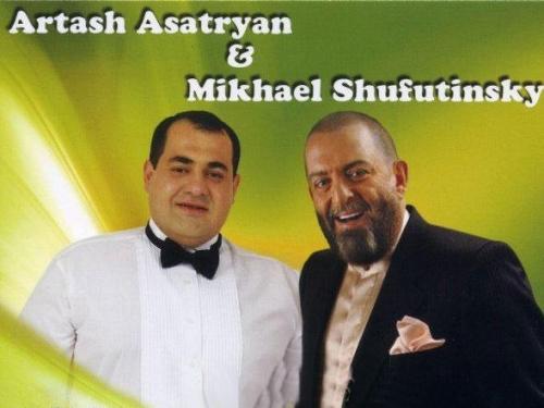 Artash Asatryan - Hors Xorhrtov (2008)