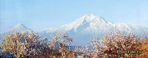 Армянская диаспора