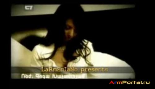 Razmik Amyan - Srtik (Better Quality)